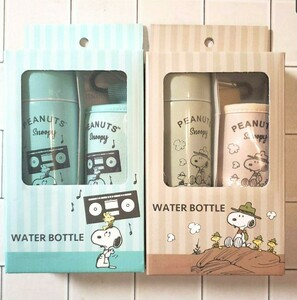 週末値引【新品】スヌーピー ステンレス水筒ミニボトル ポーチ付き 2個セット 匿名配送