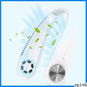新品★xwrbp JeaTone/ネッククーラー/急速冷却/ネッククーラ 音/ 解放/身につけるクーラー暑さ対策/瞬間冷却 776