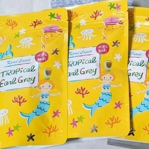 トロピカルアールグレイ 3袋