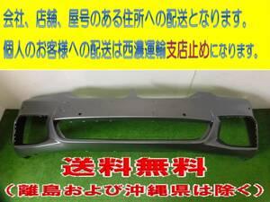 BMW 5 シリーズ G30 G31 純正 フロント バンパー 51118064928 72758411 490-WW