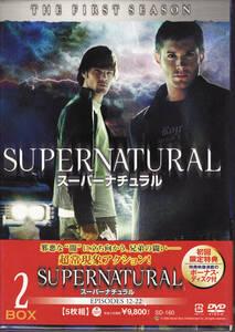 【DVD】スーパーナチュラル 1stシーズン 後半12~22話