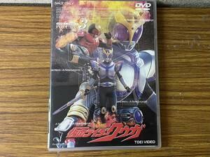 即決 仮面ライダー クウガ Vol.3・DVD