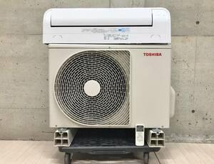 1 2017年 東芝 TOSHIBA ルームエアコン 壁掛けエアコン RAS-3657V 冷暖房機器 冷房 暖房 エアコン クーラー 主に12畳用 リモコンあり