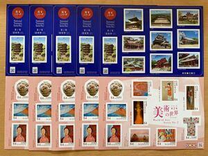 84円切手 シール 10枚×10シート
