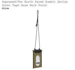 Supreme The North Face Neck Pouch Olive シュプリーム ノース フェイス ネック ポーチ