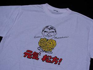 rare! unused dead stock ... thing hiraki pine person .. short sleeves T-shirt [ origin . pine person ] origin .. go out tv OLD Showa Retro