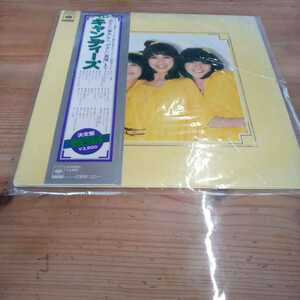 Candy's / Candy's Decision Best Best 30 Song / 2 Disc LP Beauty Products