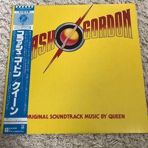 再生確認済★QUEEN フラッシュ・ゴードン オリジナル・サウンドトラック 中古LPレコード