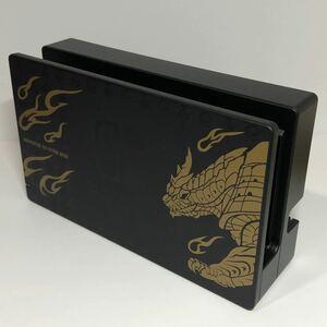 【新品未使用】モンスターハンターライズスペシャルエディション 特別デザイン Nintendo Switchドックセット