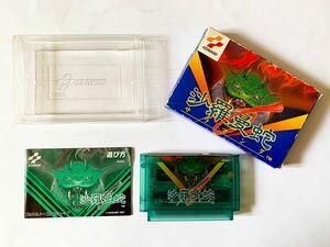 ファミコン 沙羅曼蛇 箱説付き Famicom サラマンダー Salamander