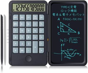 電卓付き電子メモパッド 計算機 12桁 折りたたみ ビジネス 充電式6.5インチ