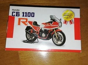 新品未開封!ホビー フィギュア レッドバロン 世界の名車シリーズvol.35 ホンダ CB1100