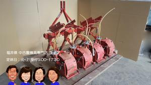 アグリテクノ矢崎 土壌消毒機 4連 トラクター パーツ