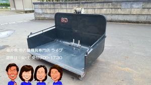 6 熊谷 トラクタダンプ SD1600 運搬 キャリアダンプ トラクター パーツ キャスター付き