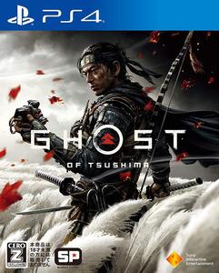 【中古】【ゆうパケット対応】Ghost of Tsushima(ゴースト オブ ツシマ) PS4