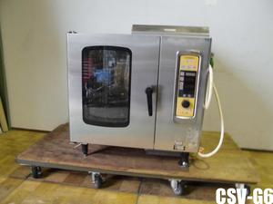 中古厨房 コメットカトウ 業務用 卓上 ガス式 スチーム コンベクション オーブン スチコン CSV-G6 100V 6段 都市ガス W900×D780×H975mm