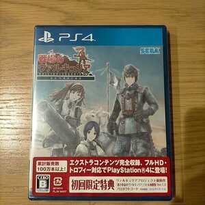 (新品未開封!送料無料!)戦場のヴァルキュリア PS4