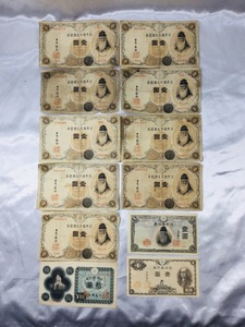 【旧札/おまとめ/T】日本銀行券 旧紙幣 拾圓札 一圓札 日本古札 12枚 MZ0615