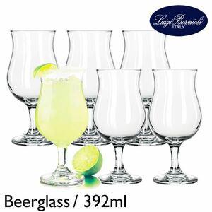 ビアグラス 6個セット392ml ポコグランデ ビールグラス ワイングラス