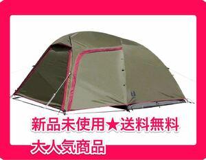 ogawa(キャンパルジャパン) ステイシー ST-2 2020モデル 2616 アウトドア テント