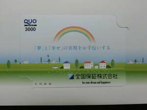 クオカード 3,000円1枚 (全国保証㈱株主優待品・台紙付き)