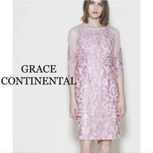 グレースコンチネンタル ◆ 刺繍 オーナメントワンピース ドレス レディース