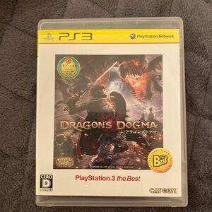 【PS3】 ドラゴンズ ドグマ [PS3 the Best]