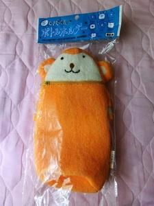 ペットボトルカバー ペットボトルホルダー サル 猿【37】