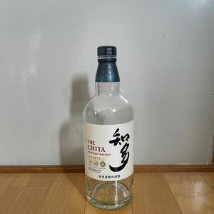 【知多】サントリー 知多 700ml空瓶