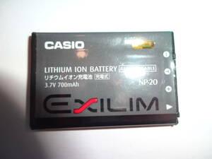 CASIO 純正 リチウムイオン充電池 NP-20 (カシオ)
