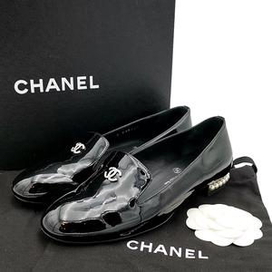 送料無料 超美品 シャネル CHANEL モカシン パテントローファー 靴 シューズ ココマーク パール エナメル 36C 22.5cm相当 黒系 レディース