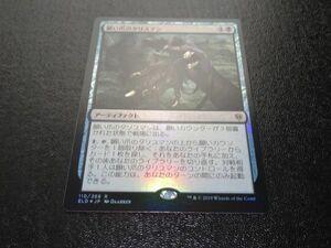 FOIL/願い爪のタリスマン/Wishclaw Talisman/エルドレインの王権/日本語版/MTG1枚