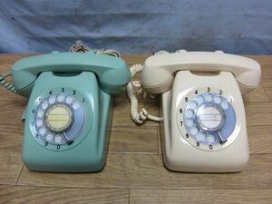 ◆◇【2642】黒電話 日本電信電話公社 601-A2 2台 クリーム/グリーン◇◆