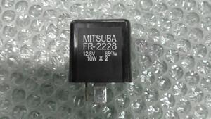 ニンジャ Ninja 250 EX250L の ウインカーリレー *1624598716 中古