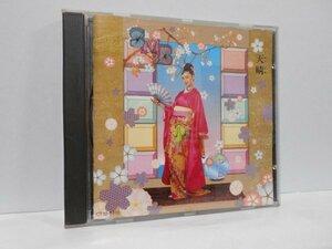 sadistic mica band 天晴 CD サディスティック・ミカ・バンド
