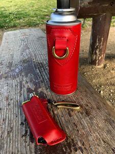 レッド★CB缶専用本革カバー&スライドガストーチ専用本革カバー真鍮フックtype