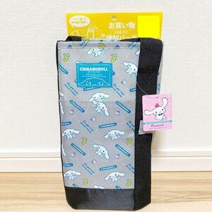 【送料無料 匿名】新品!サンリオ シナモロール シナモン レジバッグ 保冷バッグ トートバッグ エコバッグ ショッピングバッグ