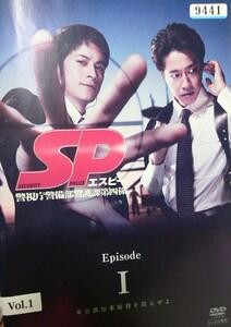 主演岡田准一 ドラマSP DVD+本セット
