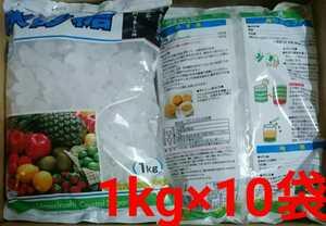 送料無料 中日本氷砂糖株式会社 馬印 氷砂糖 1kg×10袋セット 梅酒 果実酒 非常食