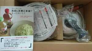 北陸アルミニウム ホクア IH対応 ウー・ウェンパン+ 24cm ウーウェンパン フライパン 中華鍋 蒸し器