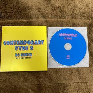 【DJ KENTA】COMTEMPORARY VYBE 8 + relaXSmentals 13【MIX CD】【送料無料】