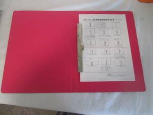 コクヨクリップファイル A4S 赤 10冊 03-0901(A)