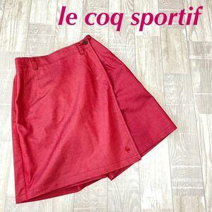 le coq sportif GOLF Collection ルコック ラップ キュロット サイズ61 スカート 赤系 パンツ レディース ゴルフウェア spl23