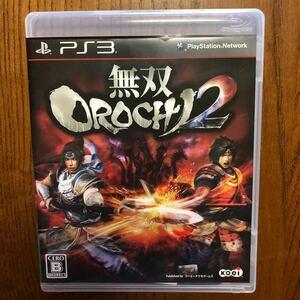 PS3 無双オロチ2