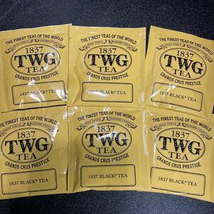 新品※TWG 紅茶