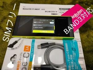 Wi Fi NEXT W05 楽天UN-LIMIT対応 SIMフリー