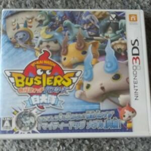 妖怪ウォッチバスターズ白犬隊  3DSソフト  ニンテンドー3DS