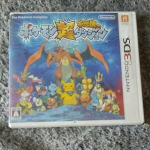 ポケモン超不思議のダンジョン 3DS 3DSソフト Nintendo