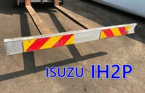 いすゞエルフ ISUZU ELF IH2P アルミリアバンパー・リヤバンパー・185CM×15CM×5.5CM・追突防止・車検