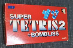 スーパーテトリス2+ボンブリス スーパーファミコン